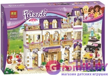 "КОНСТРУКТОР Bela Friends АРТ.10547 "" Гранд отель в Хартлейк сити"" 1585 дет. АНАЛОГ LEGO Friends 41101"